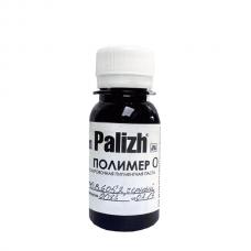 """Чёрный краситель """"Полимер-О"""" Palizh 50 грамм"""