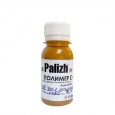 """Жёлтый оксидный краситель """"Полимер-О"""" Palizh 50 гр."""