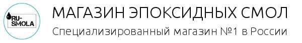 РУ-СМОЛА МОСКВА